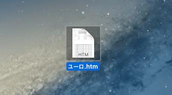 htmlファイル